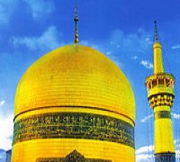The Life of Ali ibn Musa al-Reza (PBUH)
