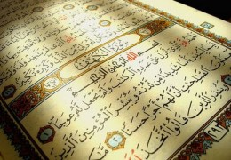 Quran from the Point of View of Non-Muslims