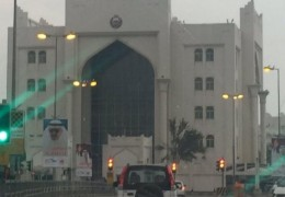 Bahraini Shiite to submit complaint against his torturers