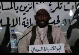 Sudanese ISIS chief of prisons killed near Mosul