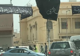 Bahraini forces assaults on Ashura manifestations