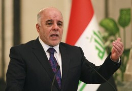 Iraq to trim Kurdish region's budget share