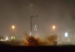 Bahraini security forces fire barrage of teargas to disperse peaceful protesters
