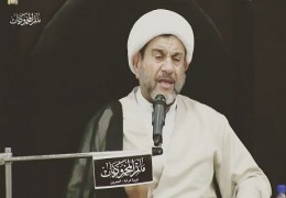 Bahrain Cleric's Trial Postponed