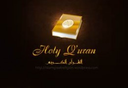Imam Ali (AS): The holy Quran is undefeatable