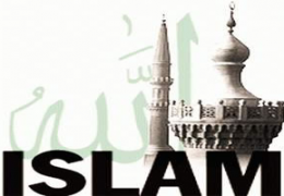 BASIC TEACHING OF ISLAM