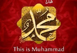 The Birth of Prophet Muhammad (PBUH&HP)