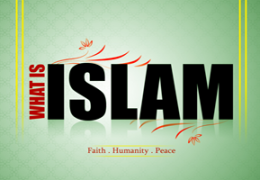 An Introduction to Islam - 2